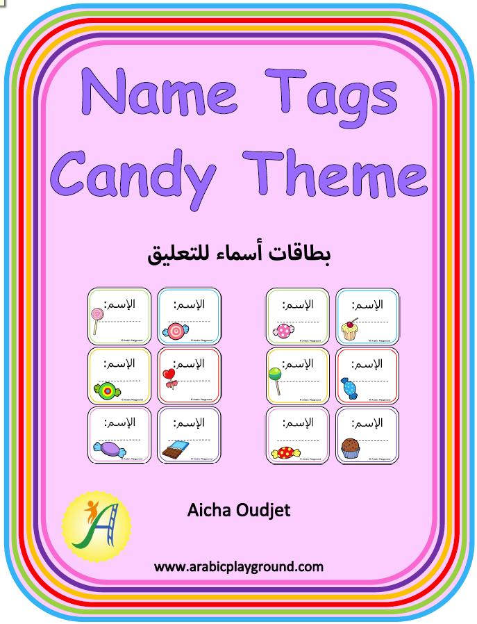 Name Tags u2013 Candy Theme : Arabic Playground