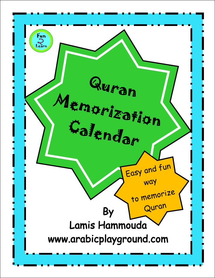 Quran Memorization Calendar | Arabic Playground