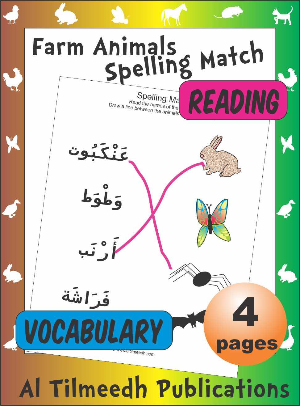 Farm Animals Spelling Match Arabic Playground